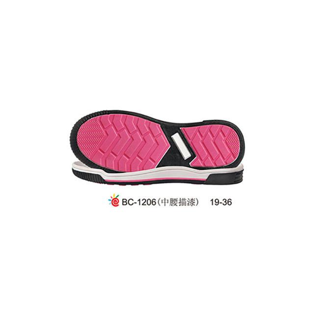 童鞋 板鞋/滑板鞋 童段 TPR  BC-1206