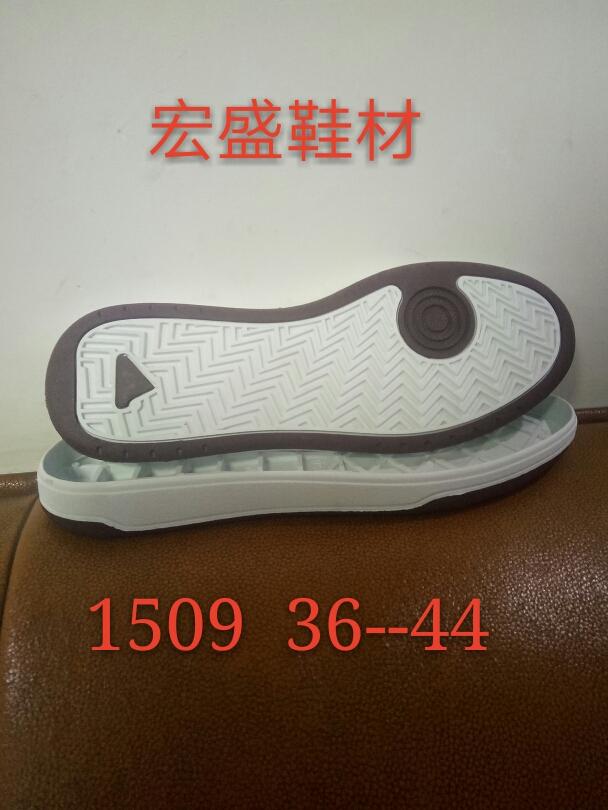 鞋底 TPR 36--44 运动鞋 休闲鞋 板鞋/滑板鞋 其它