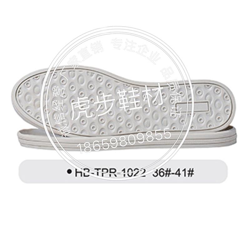 虎步女段 TPR  1022