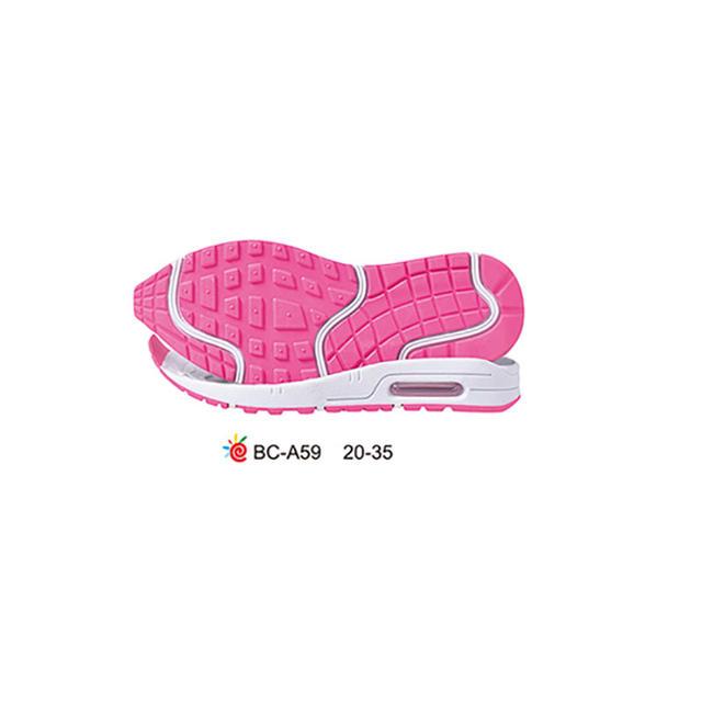 童鞋 休闲鞋 童段 EVA TPR  BC-A59