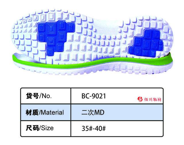 二次MD  BC-9021