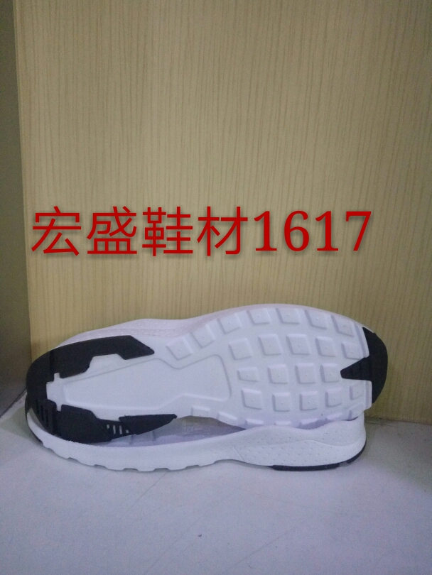 鞋底 EVA 36--44 运动鞋 慢跑鞋 休闲鞋 其它