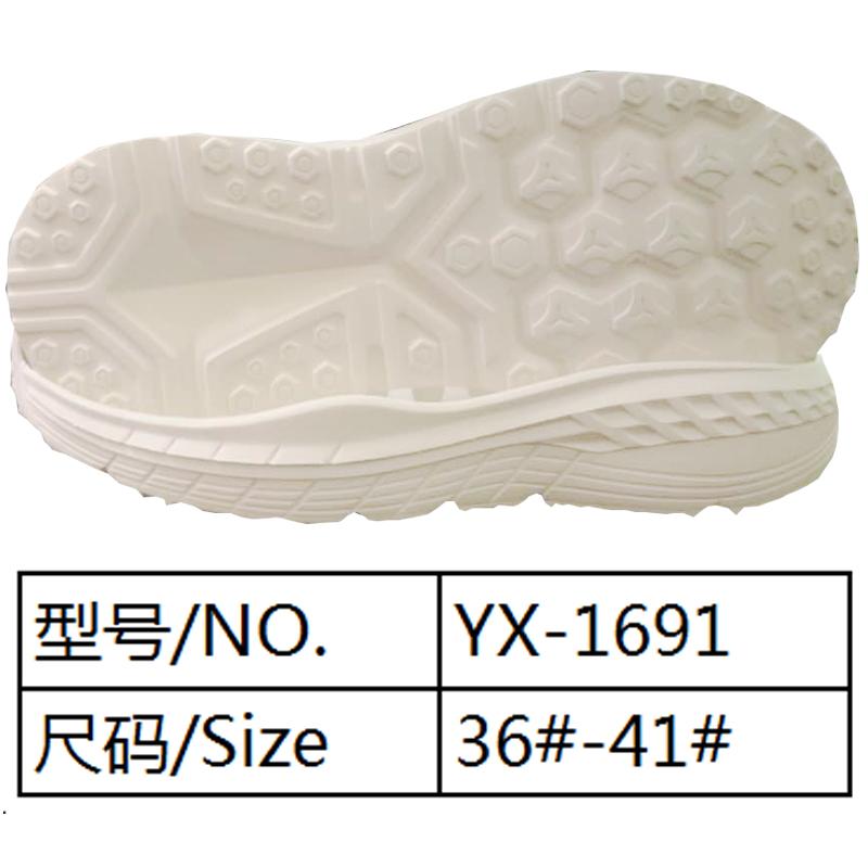 鞋底鞋跟 EVA 36#-41# 云雄