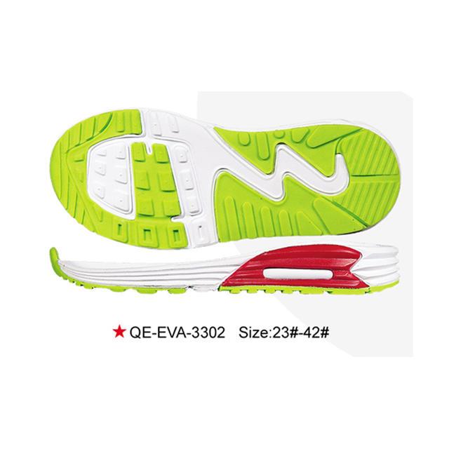 童鞋 女段 童段 EVA  QE-3302