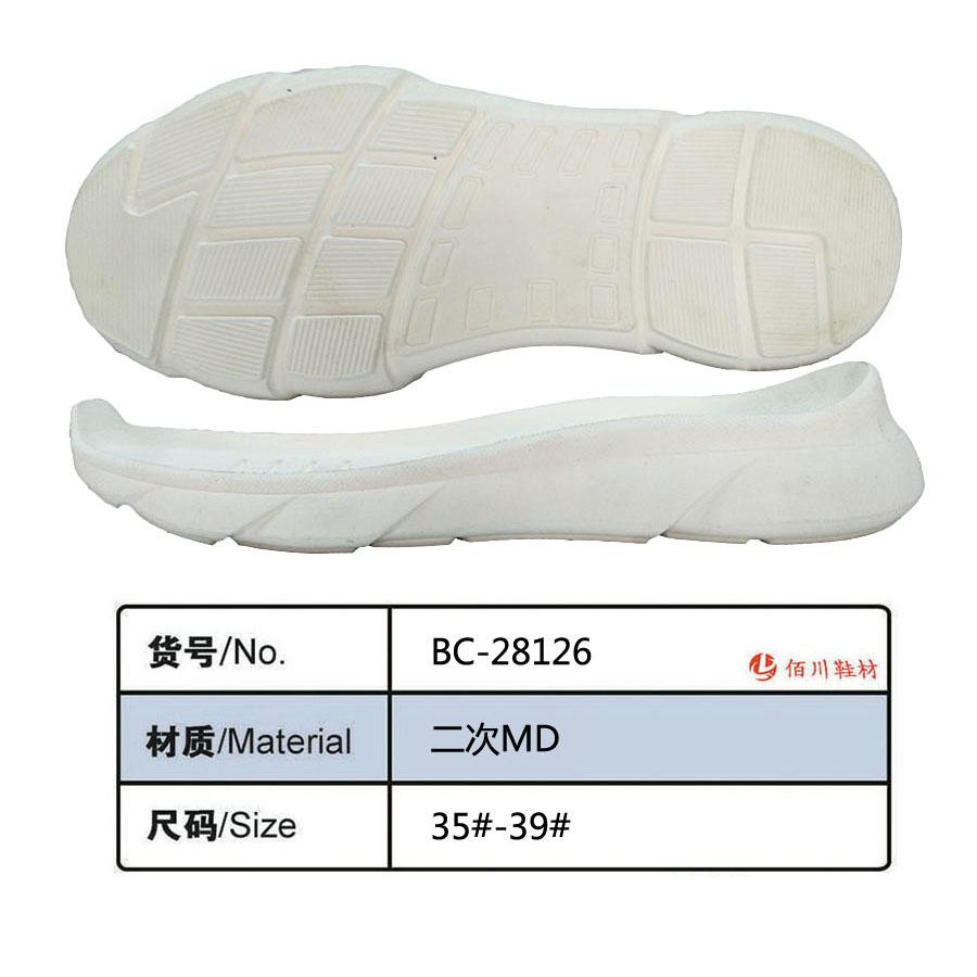 鞋底 二次MD 35-39 一体 BC-28126