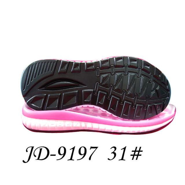 童段 运动鞋 休闲鞋 31 PU 组合 佳达