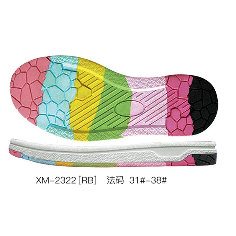 鞋底 橡胶 板鞋/滑板鞋 多色 法码 31#-38# 组合 [RB]