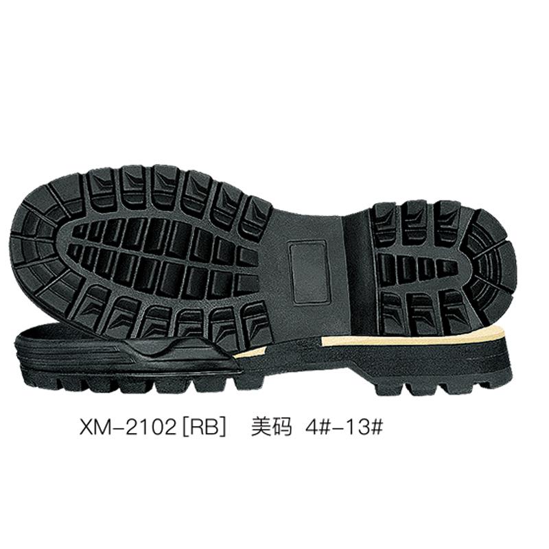 鞋底 橡胶 美码 4#-13# 单色 登山/户外鞋 休闲鞋 男段 女段 童段 一体 [RB]