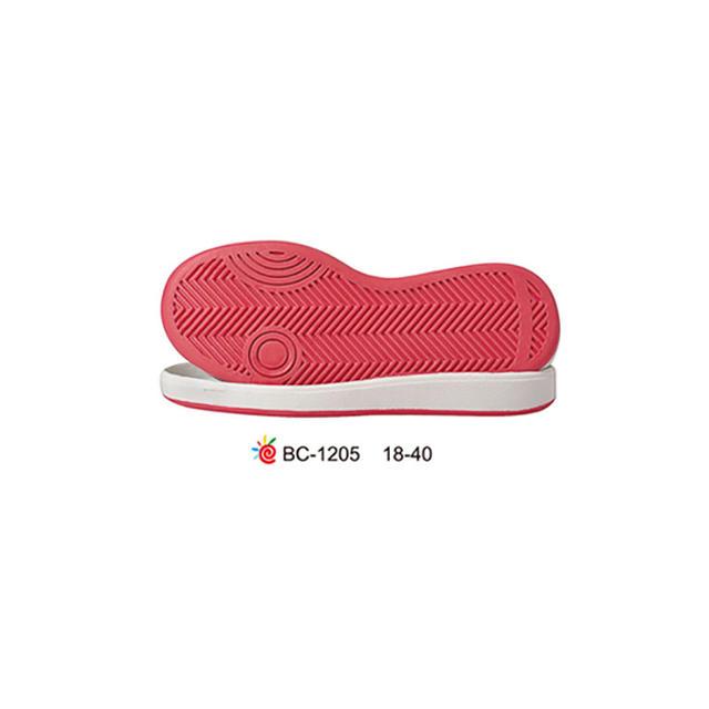 童鞋 板鞋/滑板鞋 童段 TPR  BC-1205