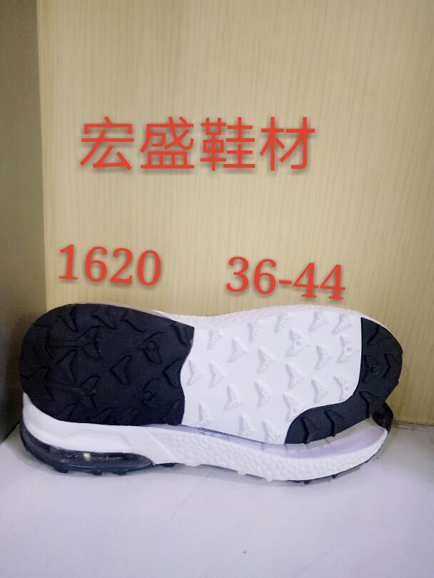 鞋底 EVA 36--44 运动鞋 慢跑鞋 网球鞋 休闲鞋 其它
