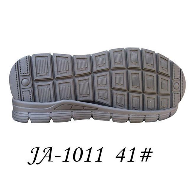 男段 运动鞋 休闲鞋 41 TPR 一体 佳达