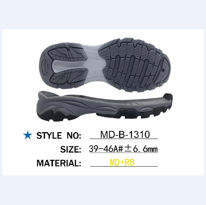 鞋底鞋跟 MD RB 户外