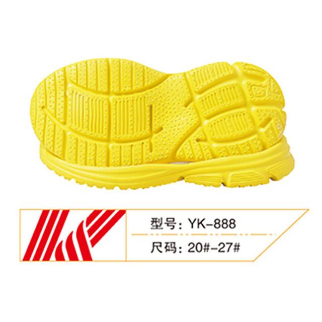 一次EVA 童鞋 童段 YK-888