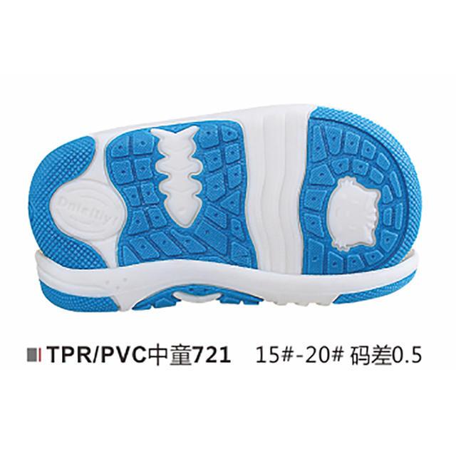 童段 童鞋 沙滩鞋 凉/拖鞋 TPR PVC 组合 东亚 721