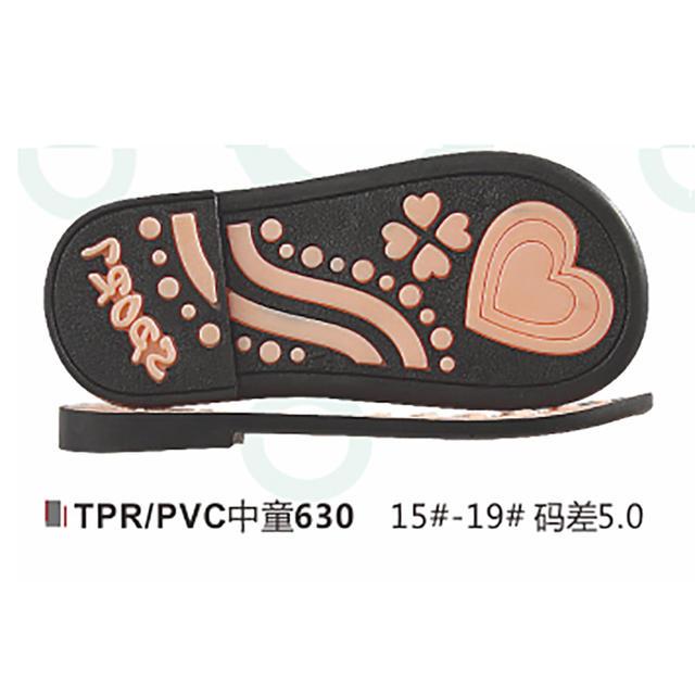 童段 童鞋 沙滩鞋 凉/拖鞋 TPR PVC 组合 东亚 630