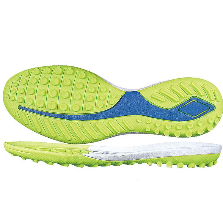 鞋底鞋跟 橡胶 晖特 CH-3180 41#