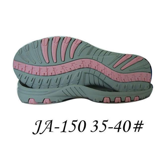 女段 运动鞋 休闲鞋 35-40# TPR 组合 佳达