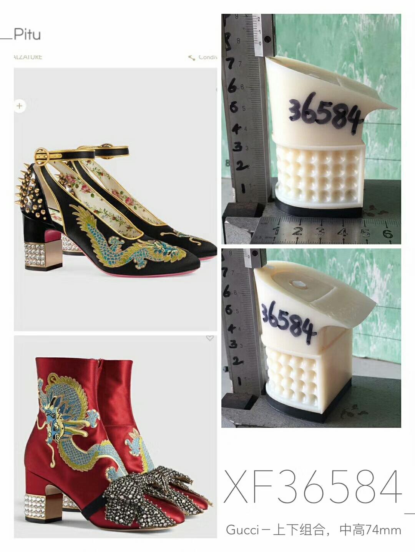 鞋底 ABS 女段 时装女鞋 单色 小码,中码,大码 一体 时尚女鞋鞋跟