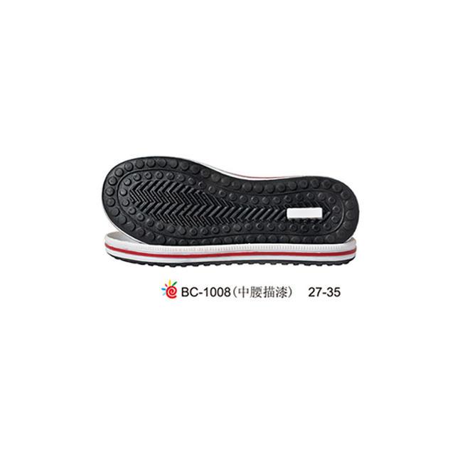 童鞋 板鞋/滑板鞋 童段 TPR  BC-1008