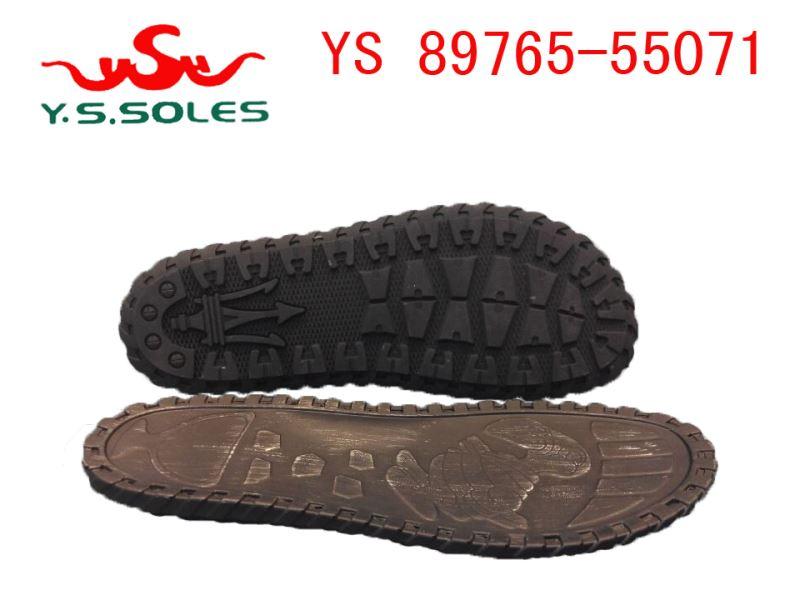 鞋底 EVA TPR PVC 55071-89765福