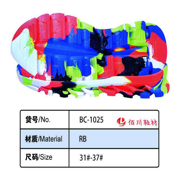 橡胶  BC-1025