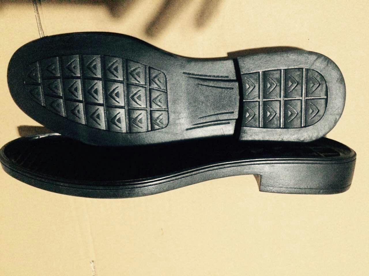 鞋底 橡胶 美耐底 鞋材