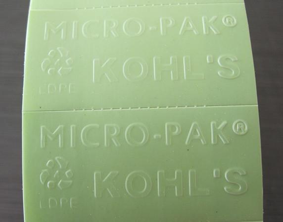 包装材料 防霉片 现货 定制 绿色防霉片