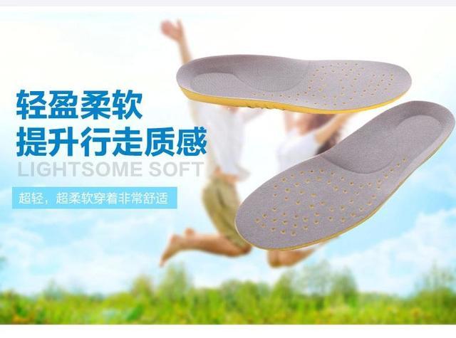 鞋底 EVA TPR PVC 6_wKhQplVPEPqEL-wEAAAAAPzqhV8309