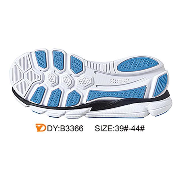 双色 男段 运动鞋 休闲鞋 39-44 MD 组合 丹亿