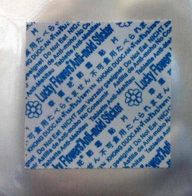 包装材料 防霉片 现货 定制 幸运花 防霉片