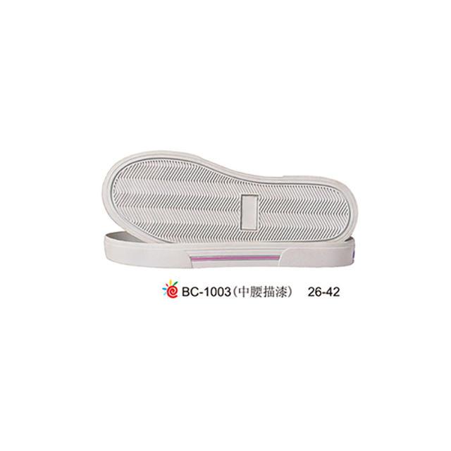 童鞋 板鞋/滑板鞋 童段 TPR  BC-1003