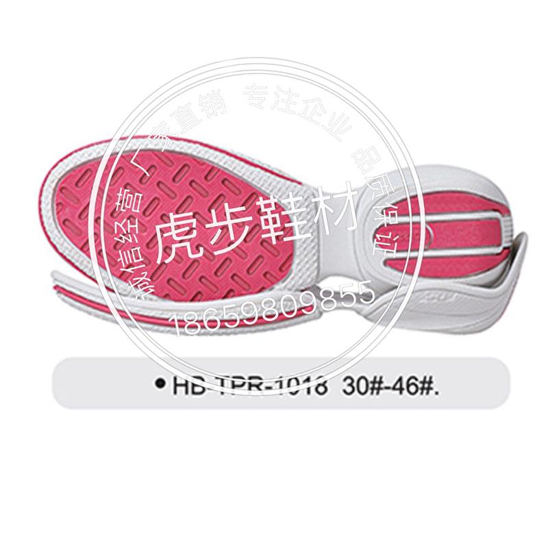 虎步男段 女段 TPR  1018