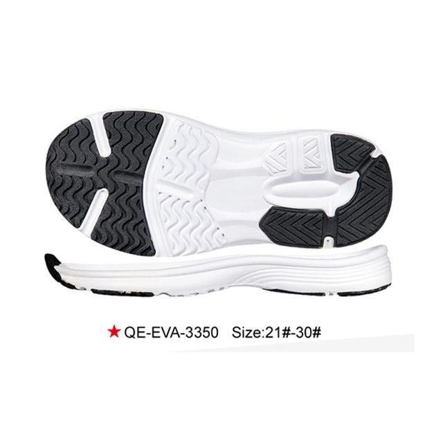 奇恩童鞋 童段 EVA  QE-EVA-3350