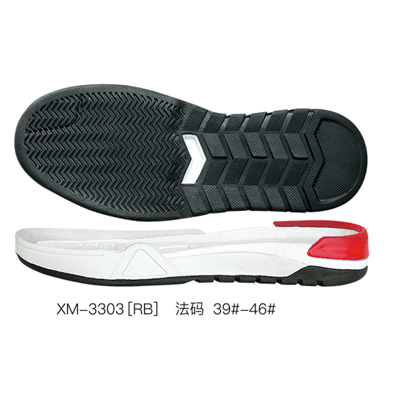 鞋底 橡胶 男段 女段 板鞋/滑板鞋 三色 法码 39#-46# 组合 [RB]
