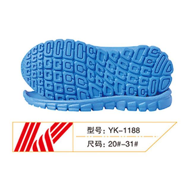 一次EVA 童鞋 童段 YK-1188