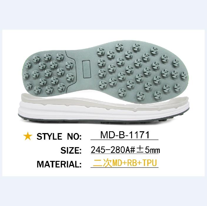 鞋底鞋跟 MD RB 高尔夫球鞋