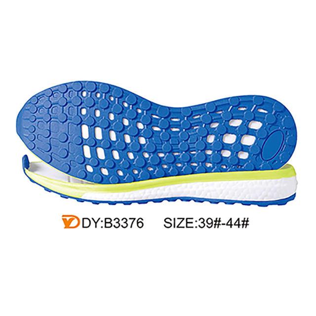 三色 男段 运动鞋 休闲鞋 39-44 MD 组合 丹亿