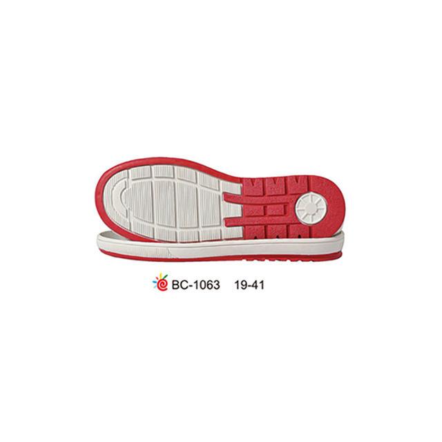 童鞋 板鞋/滑板鞋 童段 TPR  BC-1063