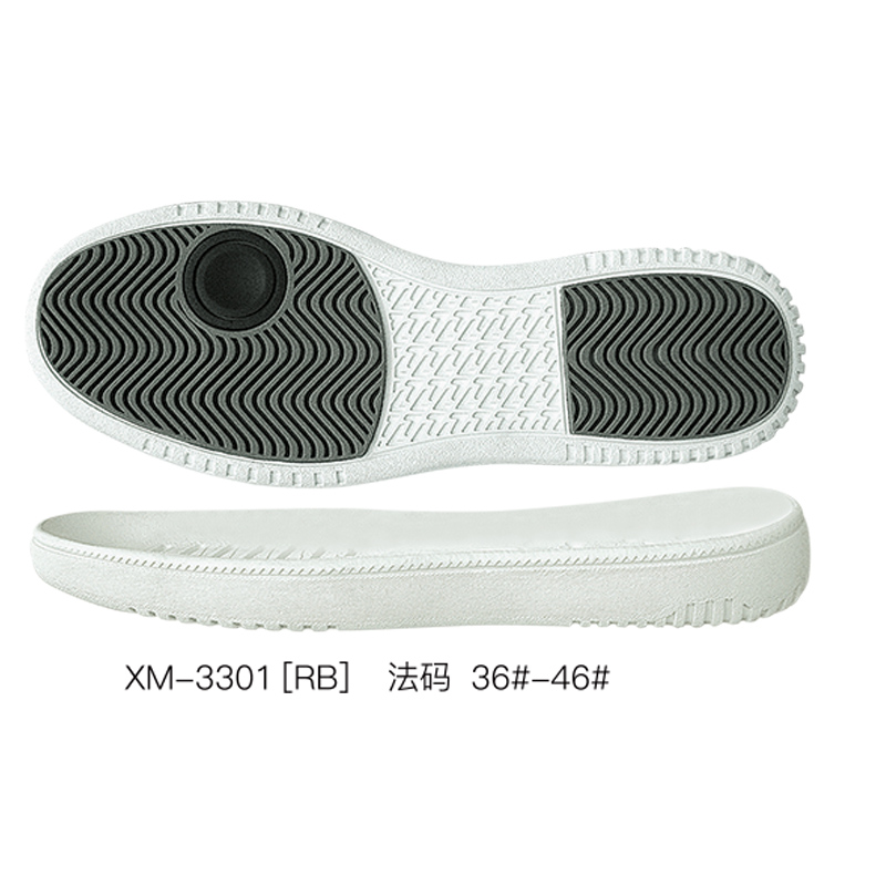 鞋底 橡胶 法码 36#-46# 双色 组合 [RB]