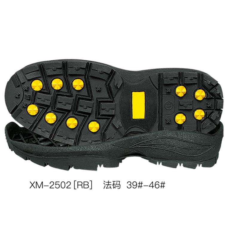 鞋底 橡胶 登山/户外鞋 法码 39#-46# 多色 [RB]