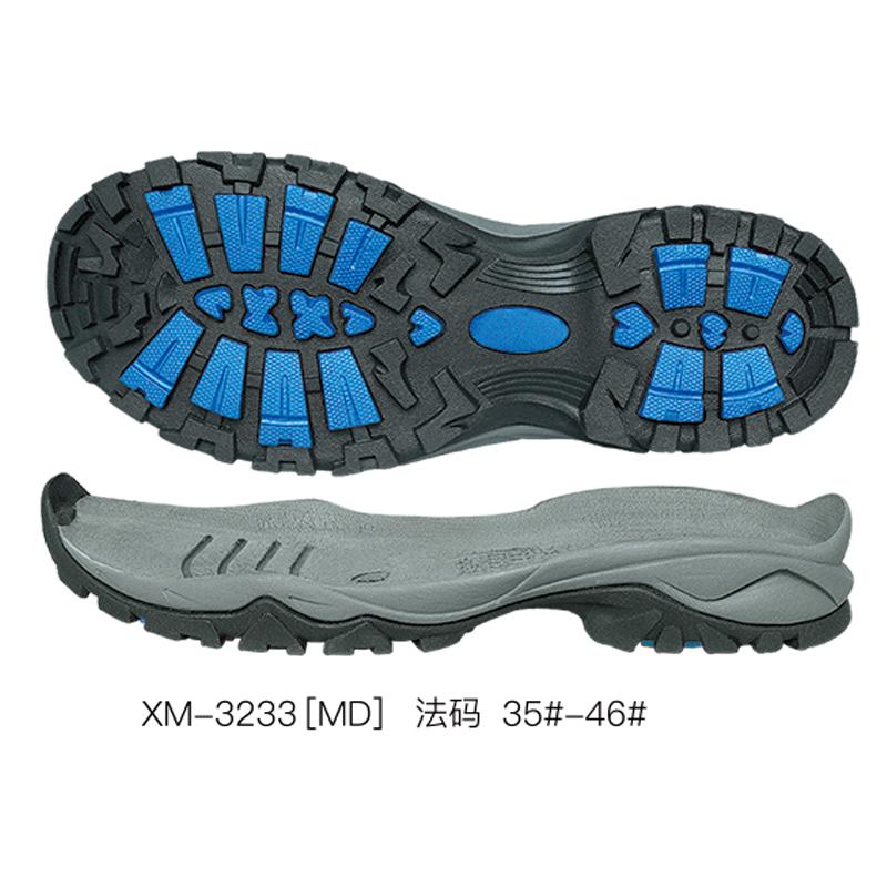 鞋底 MD 登山/户外鞋 法码 35#-46# 鑫铭