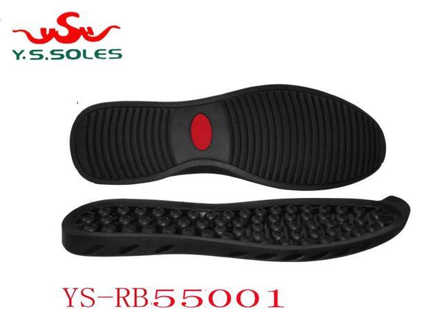 鞋底 EVA TPR PVC 55001顶