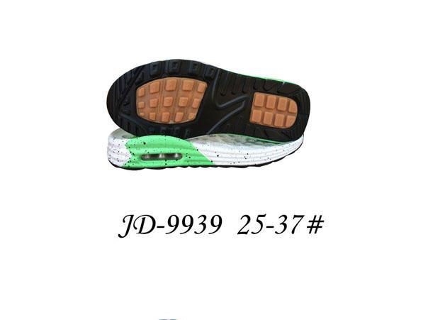 佳達PU休閑鞋 女段 童段 PU  JD-9939
