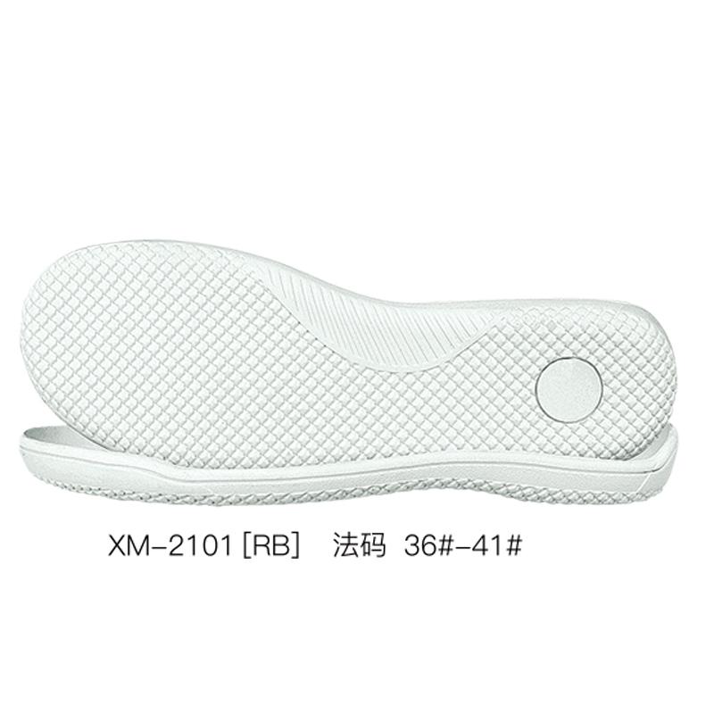 鞋底 橡胶 法码 36#-41# 登山/户外鞋 休闲鞋 多色 单色 一体 男段 女段 [RB]