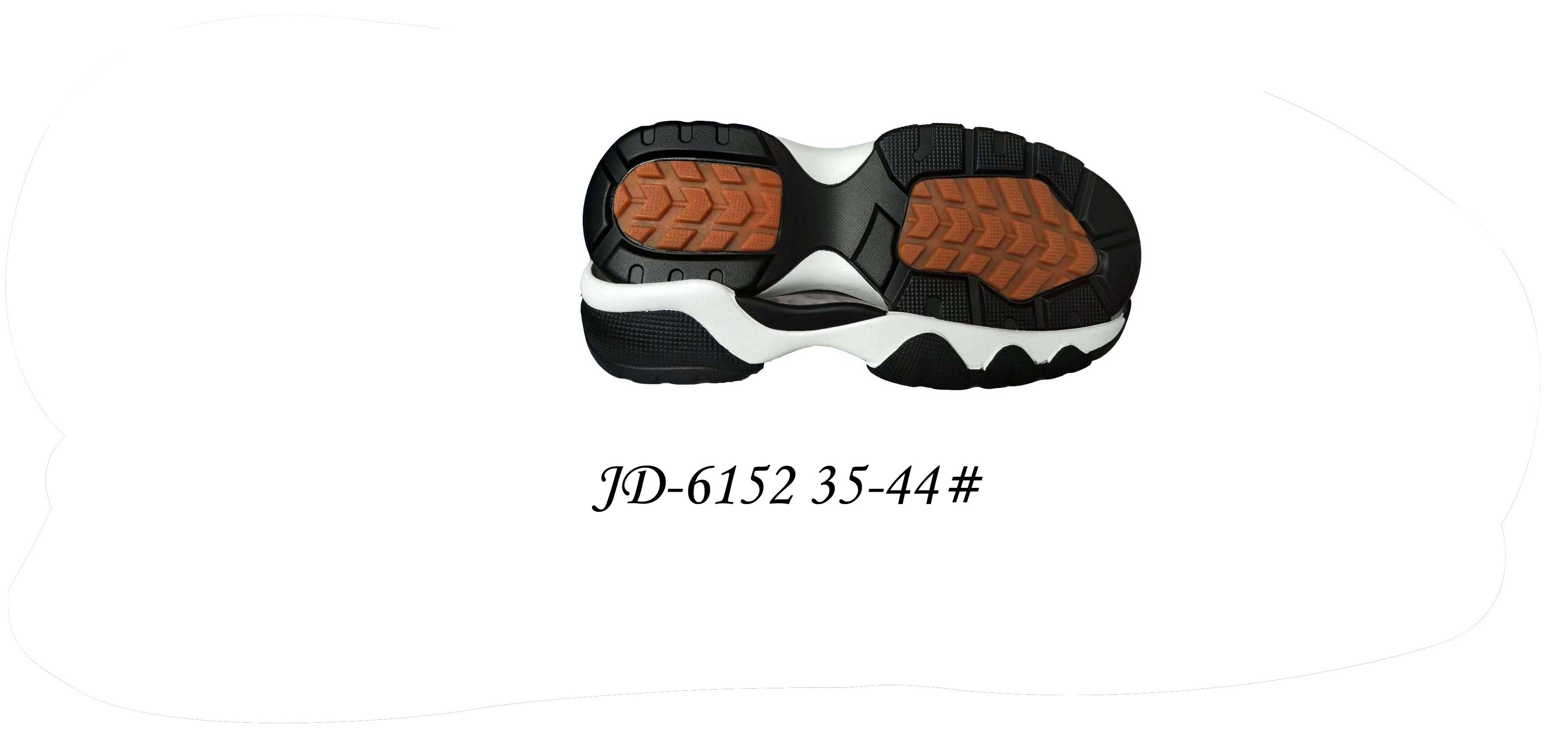 鞋底 PU 男段 女段 篮球鞋 三色 35-44# 组合 JD-6152