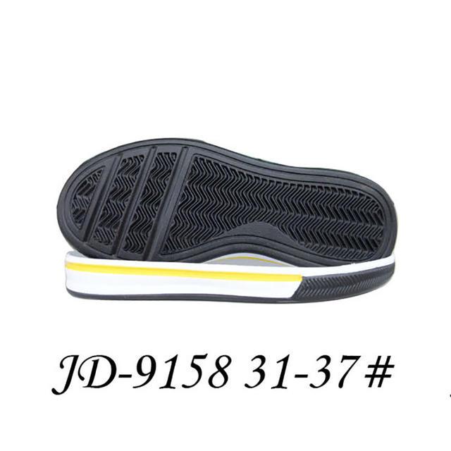 童段 运动鞋 休闲鞋 31-37# PU 组合 佳达