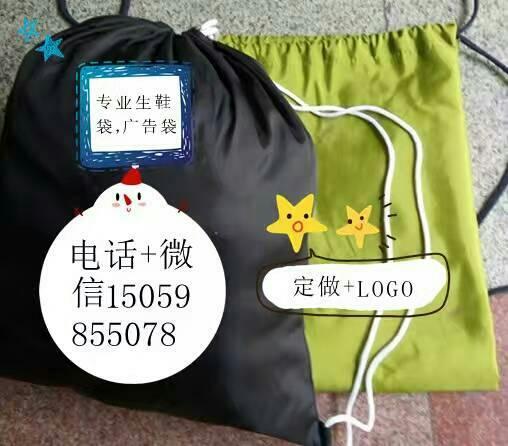 包装材料 包装袋