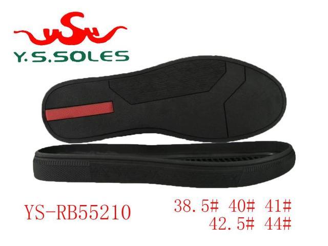 鞋底 EVA TPR PVC 55210