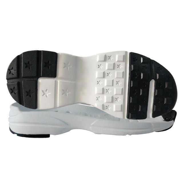 鞋底 EVA 25 40 26 38 37 36 35 34 33 32 31 30 29 28 27 39 双色 组合 鞋底