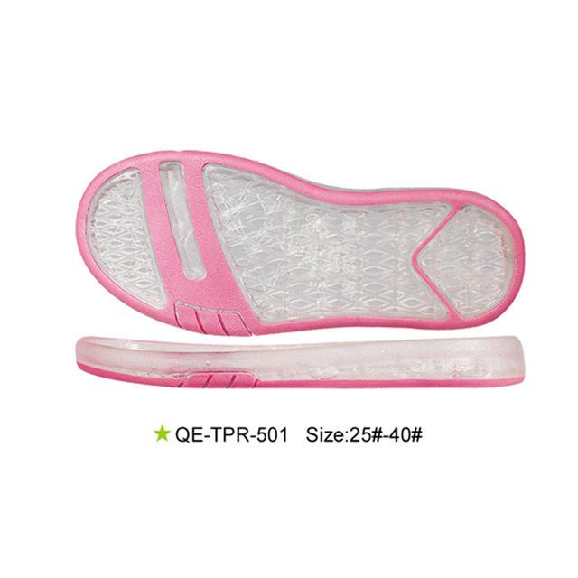 童鞋 童段 TPR  QE-TPR-501